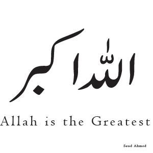 Allahoakbar